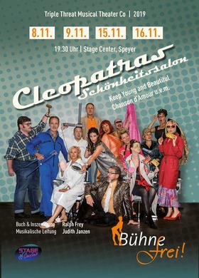 Bild: Cleopatras Schönheitssalon - ...ein Salon für die Sinne, die Seel und die Schönheit