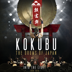 Bild: Kokubu - The Drums of Japan - INTO THE LIGHT - TOUR 2020