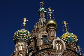 Bild: Russland - Von Moskau nach St. Petersburg