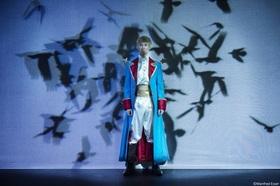 Bild: Der Kleine Prinz - Das Musical von Deborah Sasson und Jochen Sautter nach dem Welterfolg von Antoine de Saint-Exupéry