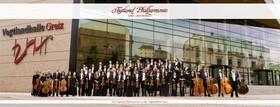 Bild: Neujahrskonzert - mit der Vogtland Philharmonie