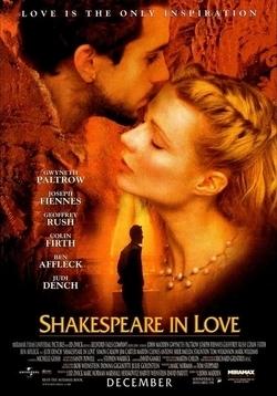 Bild: Kultur im Freien - Shakespeare in Love (Open-Air Kino)