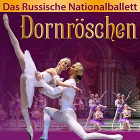 Tschaikowsky Ballettfestival für Familien - Dornröschen