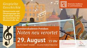 Bild: Kammermusik findet Stadt - Flötenkonzerte im Altstadthort · Geschichte der Klosterstraße