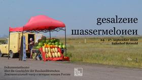"""Das letzte Kleinod - """"Gesalzene Wassermelonen"""""""