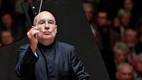 Bild: Konzerteinführung - Bruckner 1