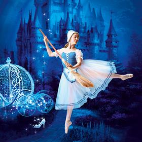 Bild: Cinderella - Russisches Klassisches Staatsballett