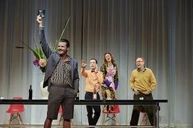 Bild: Der Vorname - Hans Otto Theater