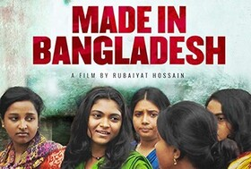 Made in Bangladesh (OmU)