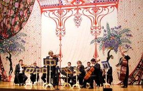 Bild: Alt-Wiener Strauss-Ensemble