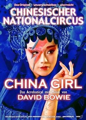 Bild: Chinesischer Nationalcircus