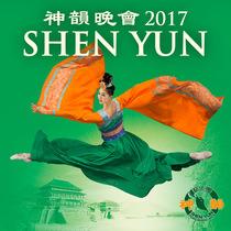 Bild: Shen Yun 2017 - Die Inspiration Ihres Lebens