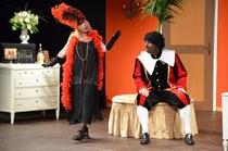 Bild: Othello darf nicht platzen - Sitzplatzreservierung