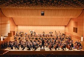 Bild: Bronnbacher Musikfrühling - Bruckners 7. Symphonie in E-Dur