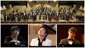 Bild: Orchesterkonzert Friedrichshafen | Internationales Klavierfestival junger Meister