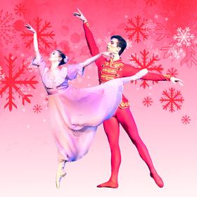 Bild: Klassisches Russisches Ballett aus Moskau - Nussknacker