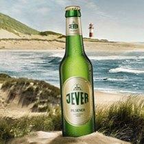 Bild: Brauereiführung