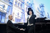 Bild: Mit Chopin auf Mallorca - Audiovisuelles Klavierkonzert mit Lesung
