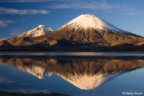 Bild: Die Anden - Längs durch Südamerika - Längs durch Südamerika