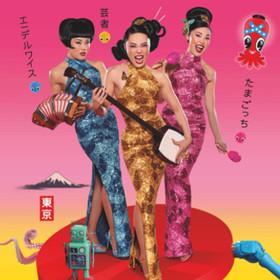 Bild: Sayonara! Tokyo - Geishas! Tamagotchis! Edelweiss!
