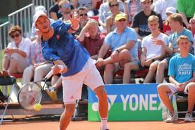 Bild: ATP Tennis an Rhein und Ruhr Tageskarte Donnerstag