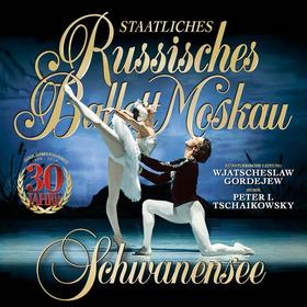 Bild: Staatliches Russisches Ballett Moskau - Schwanensee - 19:00 Uhr Vorstellung