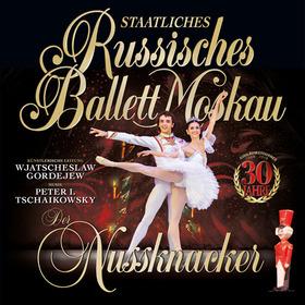 Bild: Staatliches Russisches Ballett Moskau - Der Nussknacker