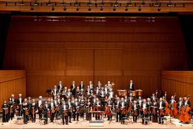 Bild: Württembergische Philharmonie Reutlingen - Sinfoniekonzert