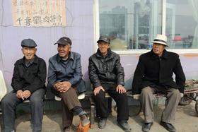 """Multivisionsvortrag China & Tibet - + Buchlesung """"Mit Kamera und Notizbuch durch China"""""""