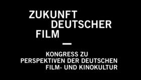 Bild: Zukunft Deutscher Film