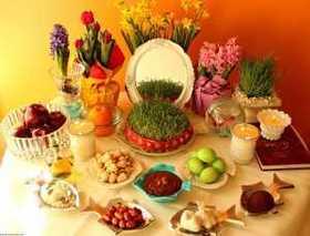 Bild: Nouruz Fest - persisches Frühlingsfest