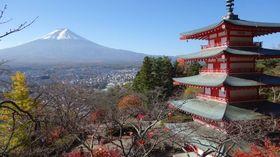 Bild: Themenabend: Japan - Bildervortrag, Kulinarisches & Musik