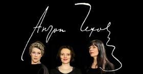 Bild: Drei Schwestern nach Anton Tschechow - Theater aus dem KulturKammerGut