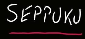 Bild: Seppuku - oder der Steppenwolf-Effekt - Nach Motiven von Herrman Hesse