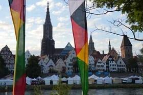 Bild: Internationales Donaufest