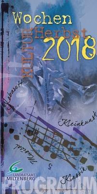 Bild: Konzert für Violine und Klavier