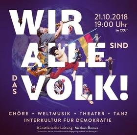 Bild: Wir Alle sind das Volk! - Interkultur für Demokratie