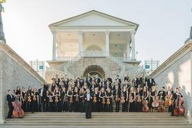 Bild: 1. Philharmonietage Maintal-Südhessen