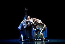 Bild: Benedict Manniegel Dance Company - Auf der Suche nach ... Heimat