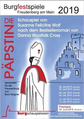 Bild: Burgfestspiele auf der Freudenburg: