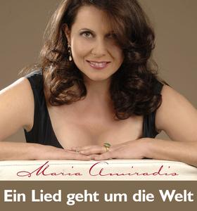 Bild: Ein Lied geht um die Welt - Melodien von Lale Andersen bis Zarah Leander