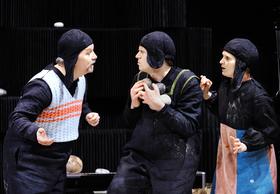Bild: Astons Steine - Theater Pero