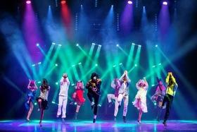 Bild: DON´T STOP THE MUSIC - The Evolution Of Dance