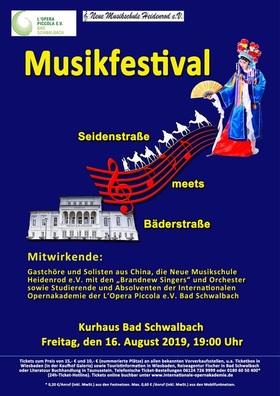 Bild: Seidenstraße meets Bäderstraße - Musikfestival