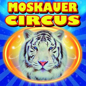 Bild: Moskauer Circus - Neuss - Familientag