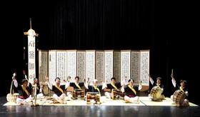 Bild: It´s Love - Kim Duk-Soo's Samulnori - & Schamanistische Reinigungs- und Erlösungsrituale aus dem Jindo Ssitgim Gut