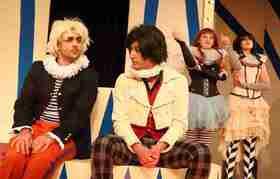Bild: Bunbury - Komödie von Oskar Wilde
