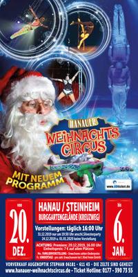 Bild: 9. Hanauer Weihnachtscircus - Weihnachtsüberraschungen
