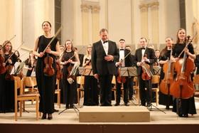 Bild: Großes Neujahrskonzert - Wiener Tradition - Junge Philharmonie Lemberg