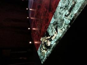 Bild: MAGMARAMA - eine Spurensuche